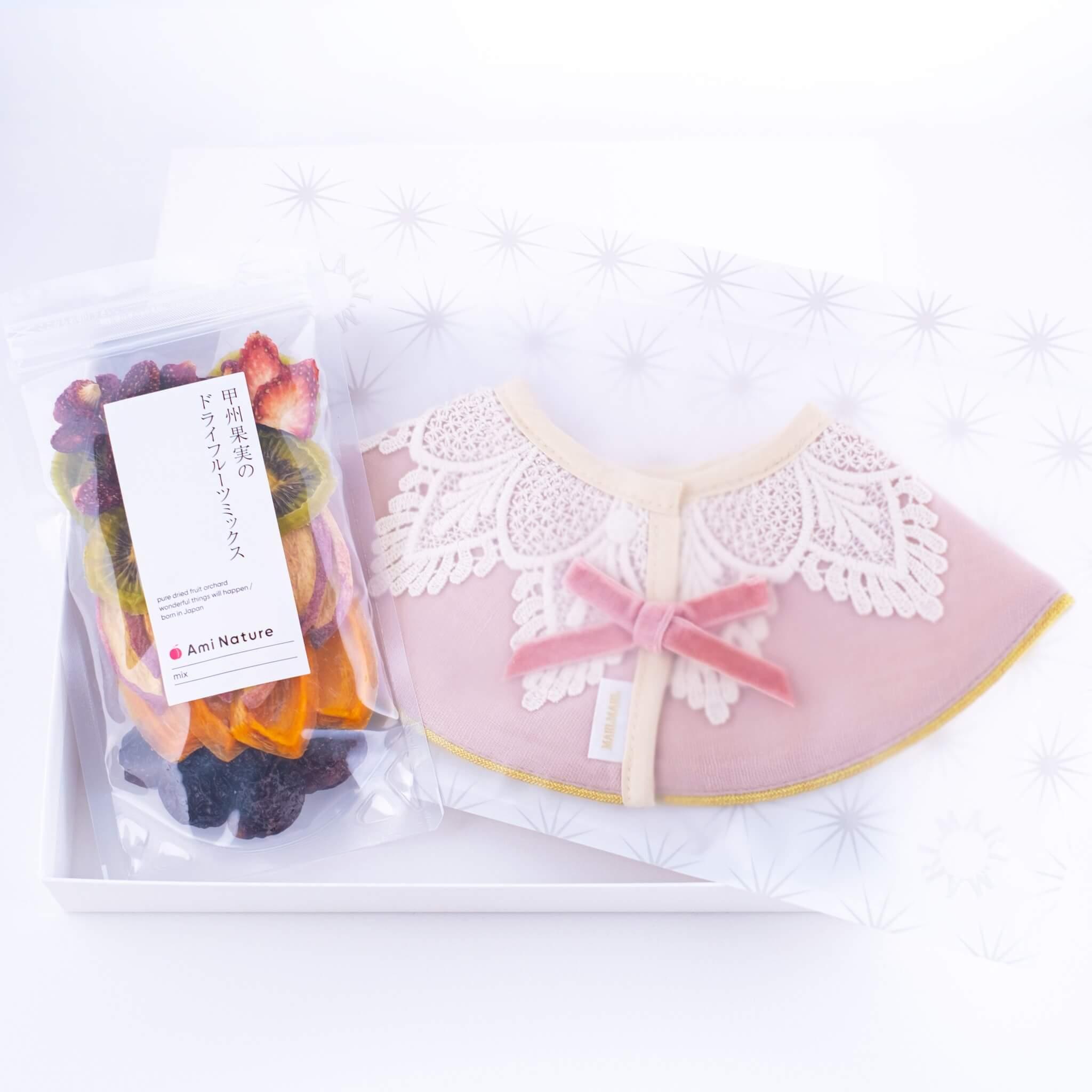 出産祝いにぴったりのベビースタイとママ用ドライフルーツのセット